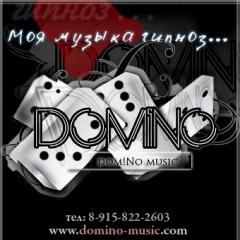 Dom!No - Моя музыка гипноз