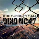 Dino MC 47 - Среда Обитания
