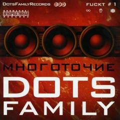Многоточие - Dots Family Fuckt #1