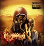 the Chemodan - Кроме женщин и детей