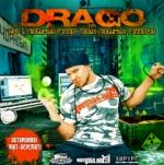 Drago - Новый Русский Рэп 3. Любимый Рэппер Твоих Любимых Рэпперов