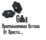 Gillia - Промышленная Истина От Христа